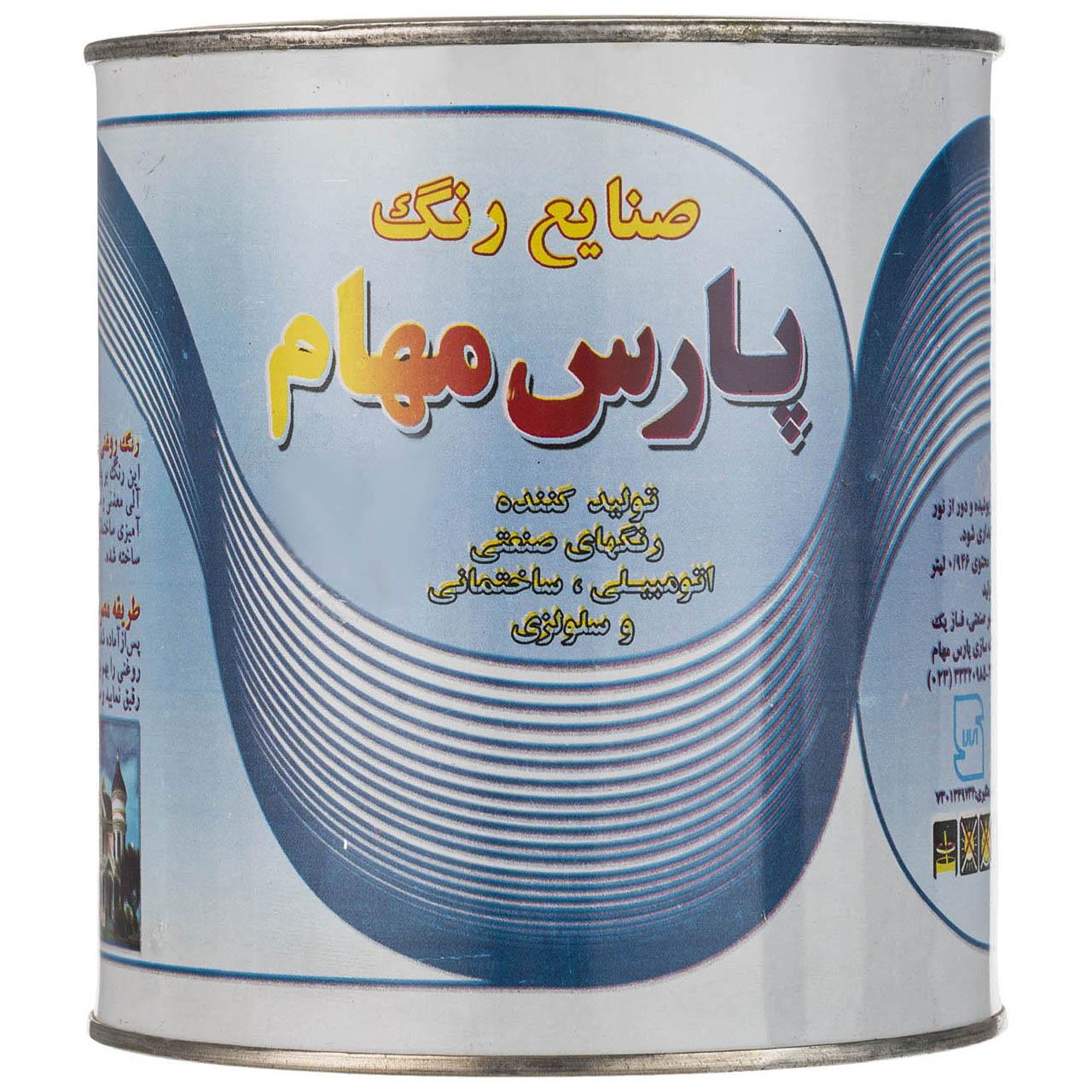 قیمت قوطی رنگ زرد لیمویی پارس مهام کد 756 حجم 946 میلی لیتر