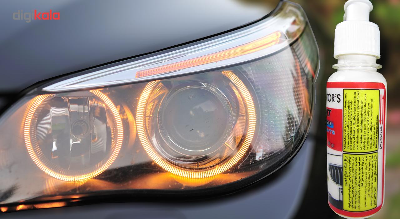 براق کننده چراغ خودرو پولیش تمیز کننده مترو موتورز مدل POWER LIGHT main 1 2