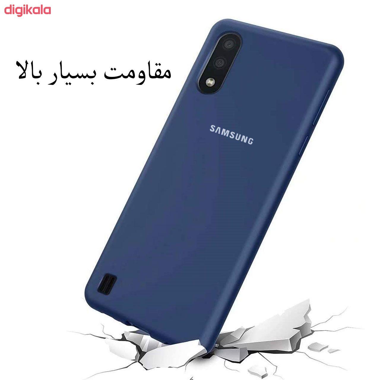 کاور مدل SLCN مناسب برای گوشی موبایل سامسونگ Galaxy A01 main 1 4