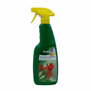 اسپری آفت کش پوکون مناسب گیاهان آپارتمان و باغچه 500 میلی لیتر