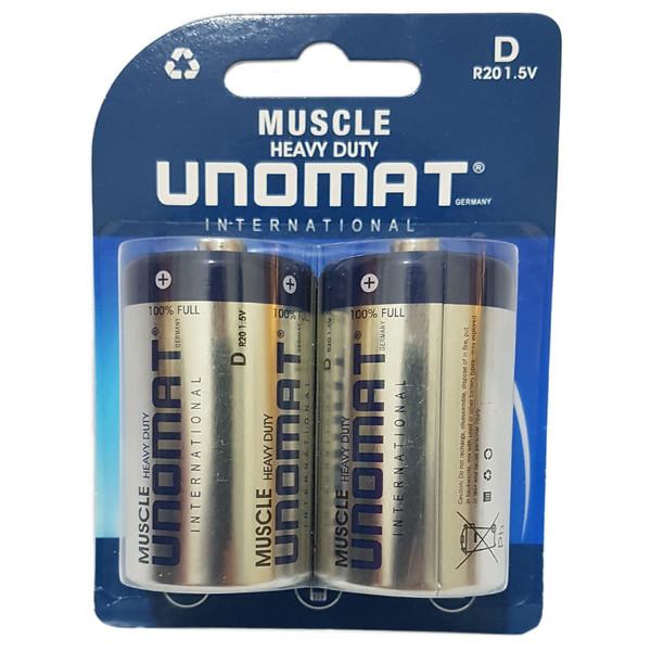 باتری D یونومات مدل Muscle Heavy Duty بسته 2 عددی