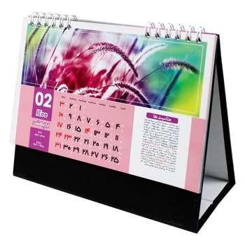 تقویم رومیزی سال ۱۴۰۰ گندمک طرح بهار کد x_118
