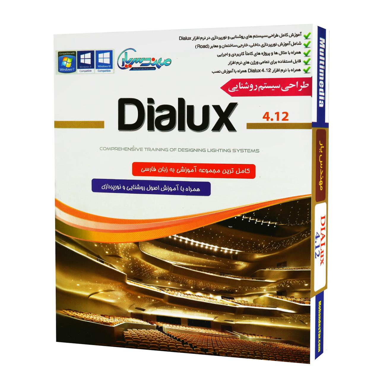 مجموعه آموزشی دیالوکس نشر مهندس یار