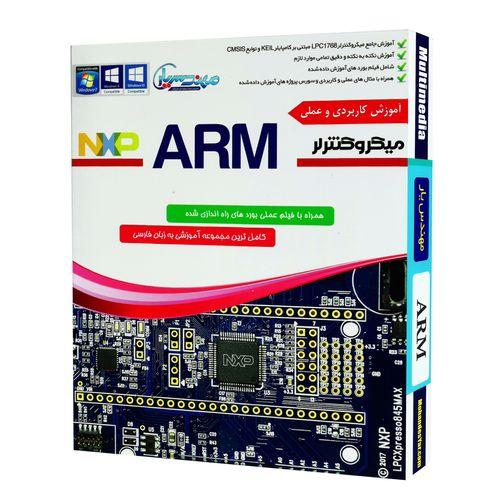 مجموعه آموزشی جامع میکروکنترلر ARM نشر مهندس یار