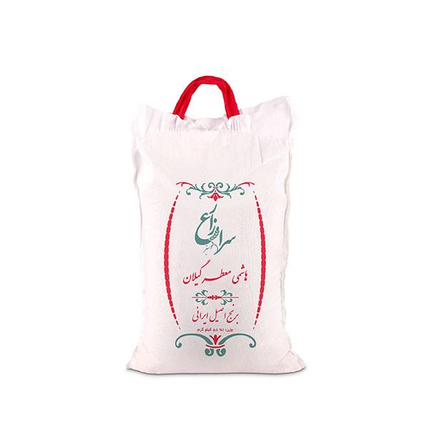 برنج هاشمی معطر گیلان سرازارع - 5 کیلوگرم