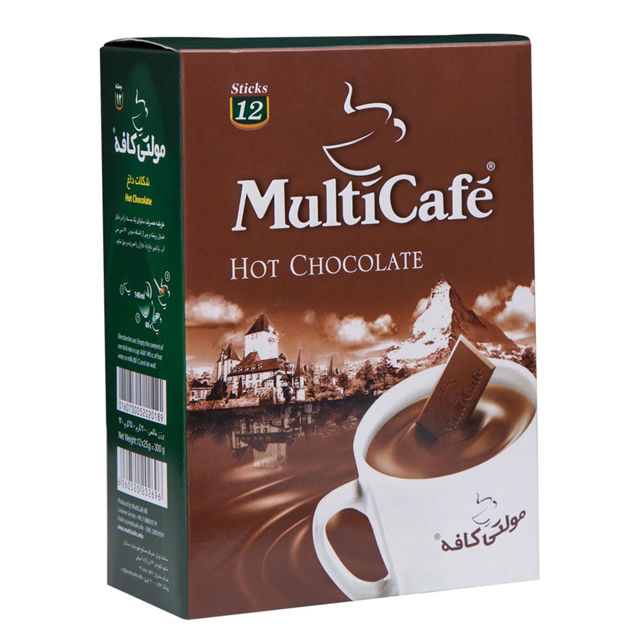 هات چاکلت مولتی کافه بسته 12 عددی