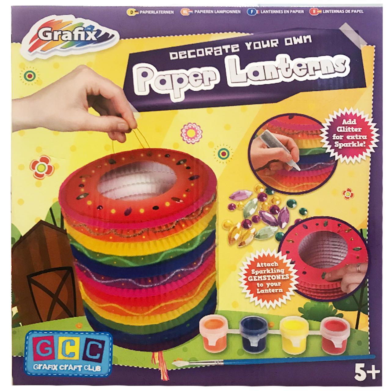 بازی آموزشی گرافیکس مدل Paper Lantern
