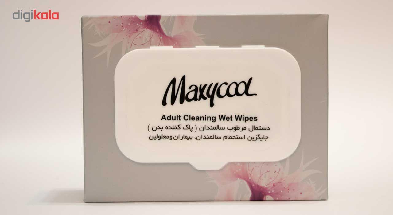 دستمال مرطوب پاک کننده سالمندان ماکسی کول مدل Adult Cleaner بسته 40 عددی main 1 1