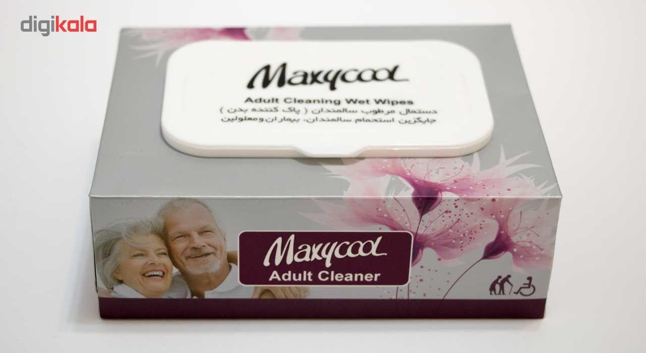 دستمال مرطوب پاک کننده سالمندان ماکسی کول مدل Adult Cleaner بسته 40 عددی main 1 2