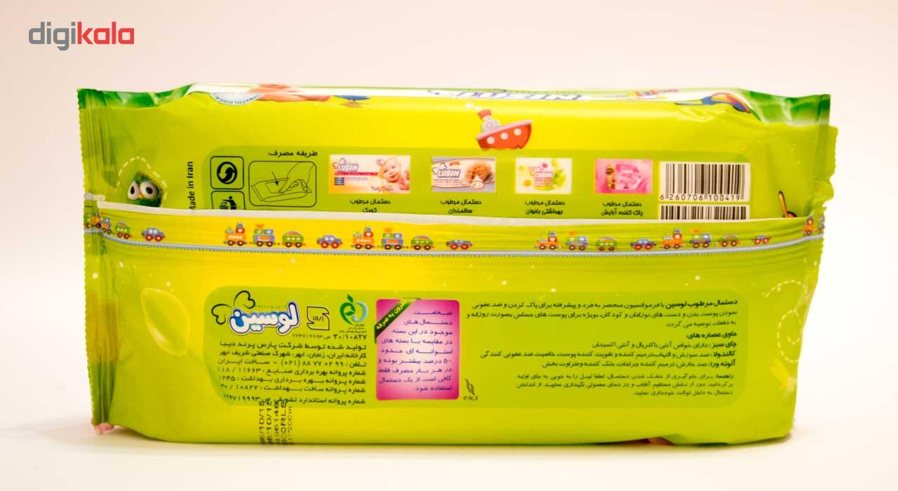 دستمال مرطوب کودک لوسین مدل Sensitive بسته 70 عددی