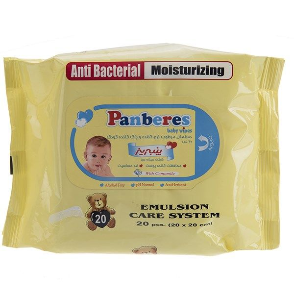 دستمال مرطوب پنبه ریز نرم کننده و پاک کننده کودک - بسته 20 عددی