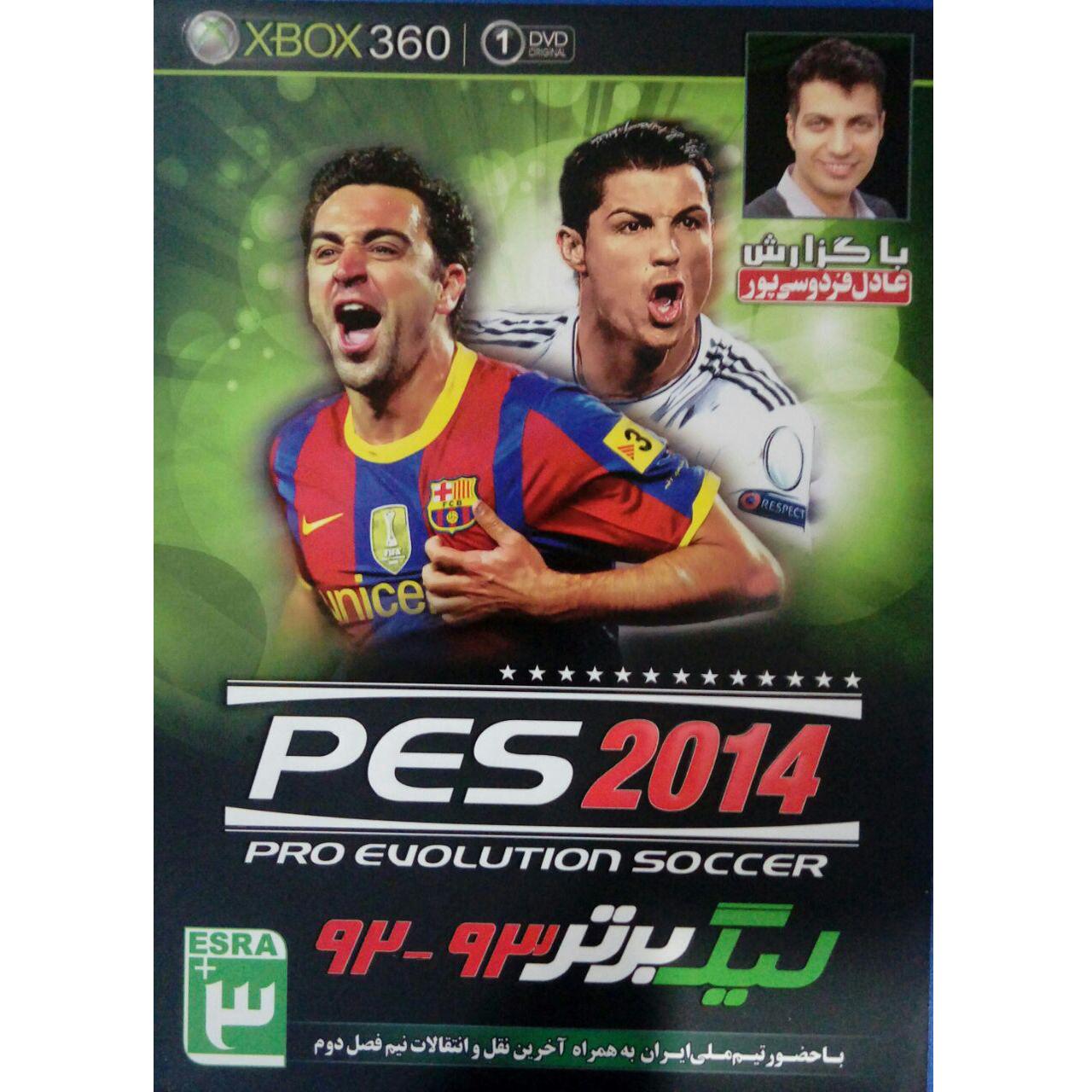 خرید اینترنتی بازی pes2014 مخصوص xbox360 اورجینال