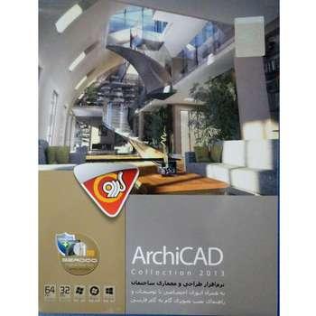 مجموعه نرم افزار طراحی ومعماری ساختمان archicad نشر گردو