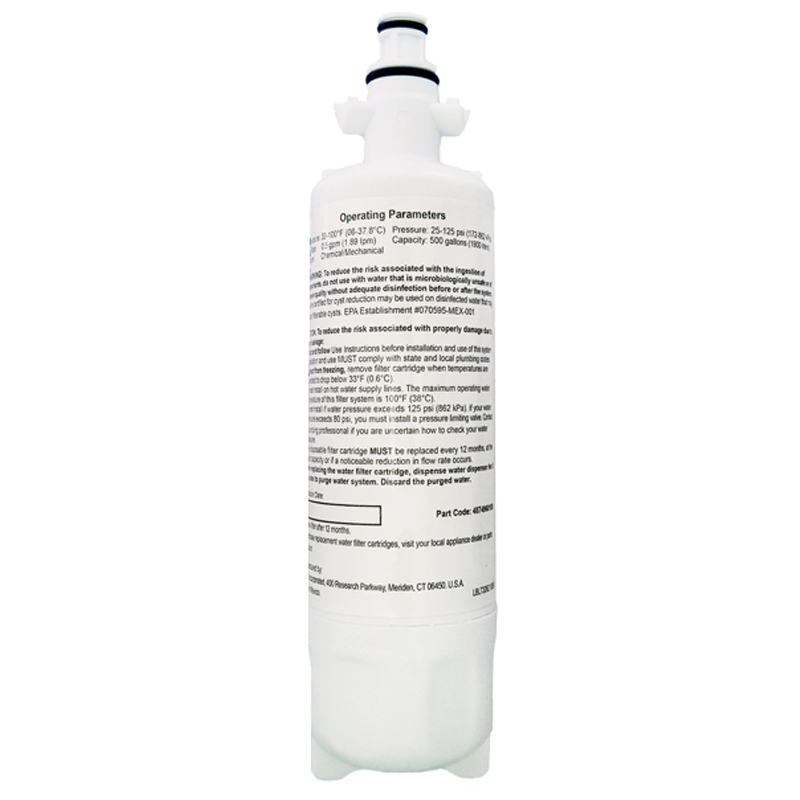 قیمت                      فیلتر یخچال  مدل 4874960100