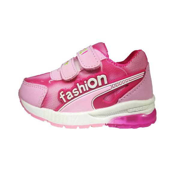 کفش مخصوص دویدن بچه گانه فشن مدل کیدزC