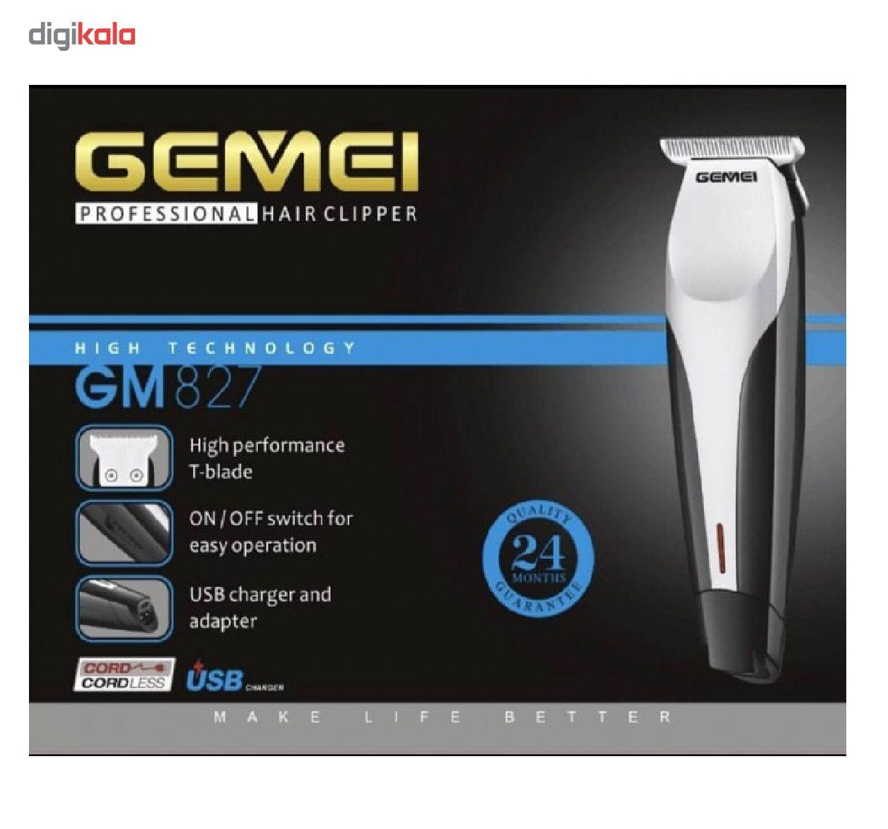 ماشین اصلاح صورت جیمی مدل GM-827 main 1 4