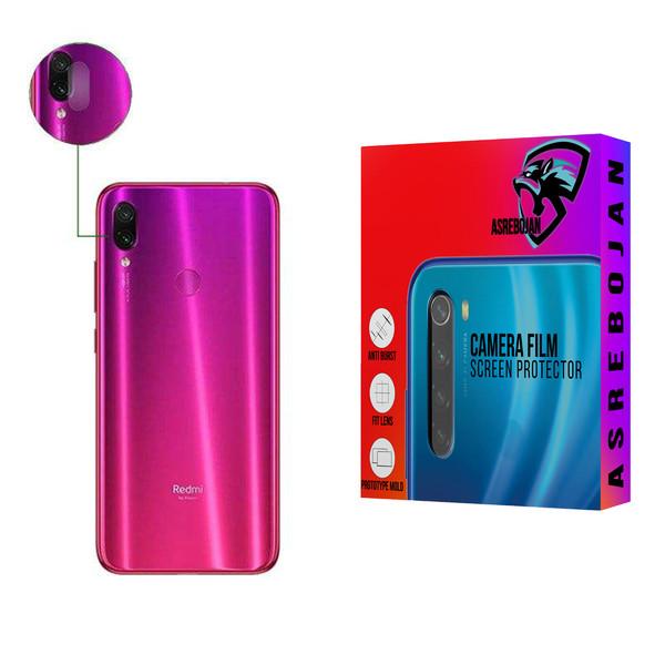 محافظ لنز دوربین عصر بوژان مدل b1 مناسب برای گوشی موبایل شیائومی Redmi note 7 pro