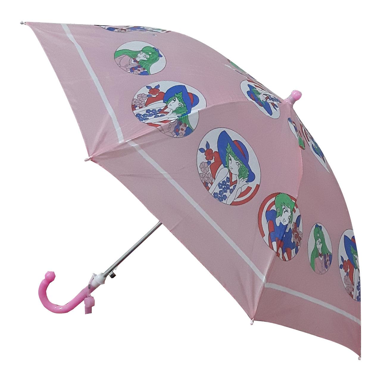 خرید                                      چتر کد 005