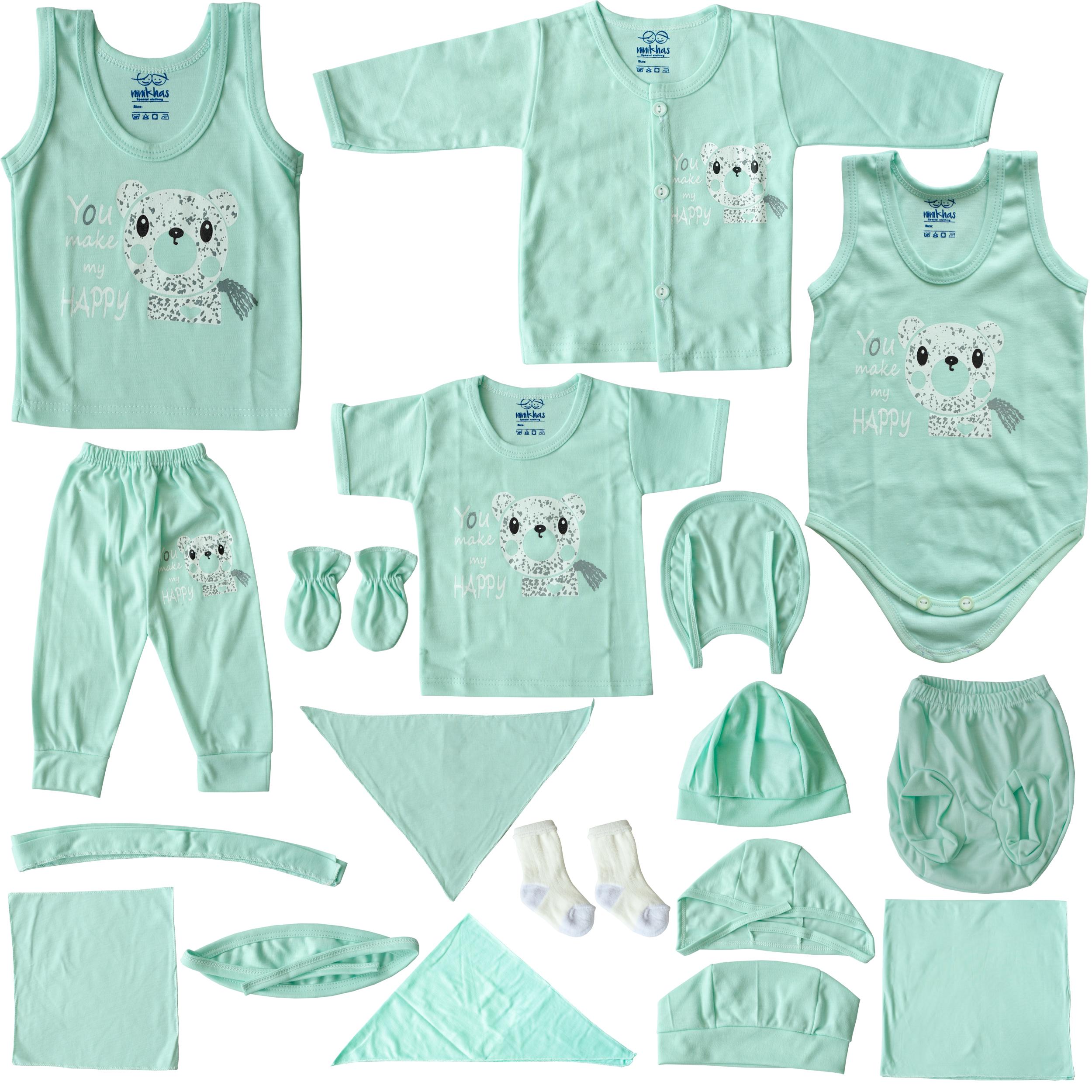 ست 20 تکه لباس نوزادی نی نی خاص کد B31
