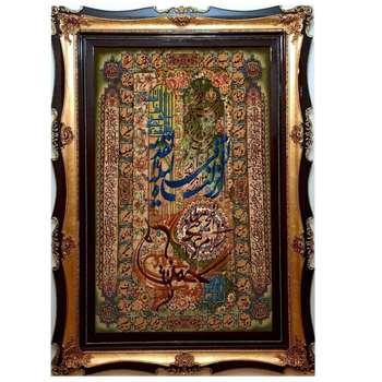 تابلو فرش دستباف مدل اناانزلنا و آیت الکرسی و اسماحسنی