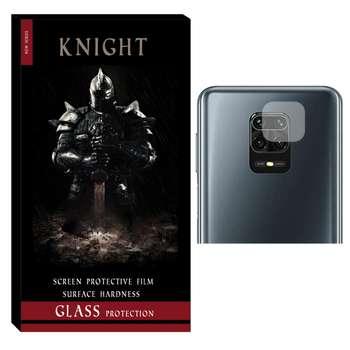 محافظ لنز دوربین نایت مدل LK-01 مناسب برای گوشی موبایل شیائومی Redmi Note 9 pro