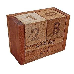 تقویم رومیزی مدل مکعب