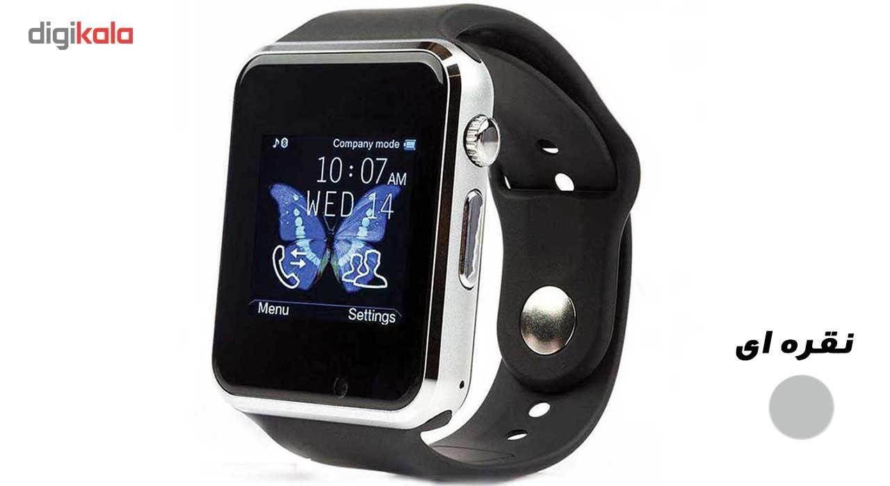 ساعت هوشمند مدل A1 main 1 3