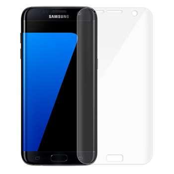 محافظ صفحه نمایش موکول مدل تی پی یو مناسب برای گوشی موبایل سامسونگ Galaxy S7 Edge