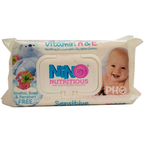دستمال مرطوب کودک نینو مدل Sensitive بسته 70 عددی