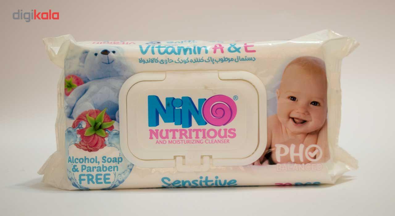 دستمال مرطوب کودک نینو مدل Sensitive بسته 70 عددی main 1 1