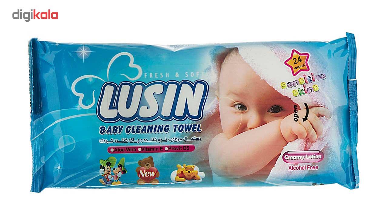 دستمال مرطوب کودک لوسین مدل Sensitive بسته 24 عددی