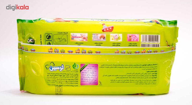 دستمال مرطوب کودک لوسین مدل Sensitive بسته 72 عددی