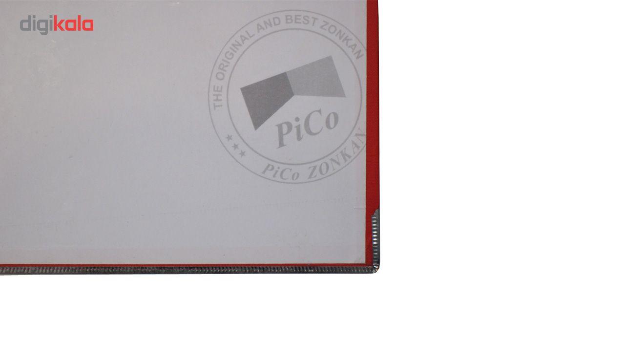 زونکن پیکو کد Z/A4/880 سایز A4 مجموعه 10 عددی