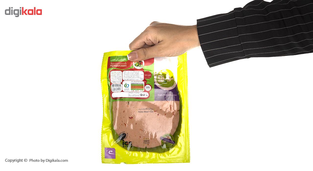 کالباس گیاهی پاپریکا نوپرو مقدار 300 گرم main 1 4
