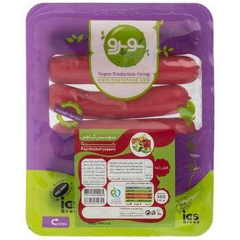 سوسیس گیاهی پاپریکا نوپرو مقدار 300 گرم
