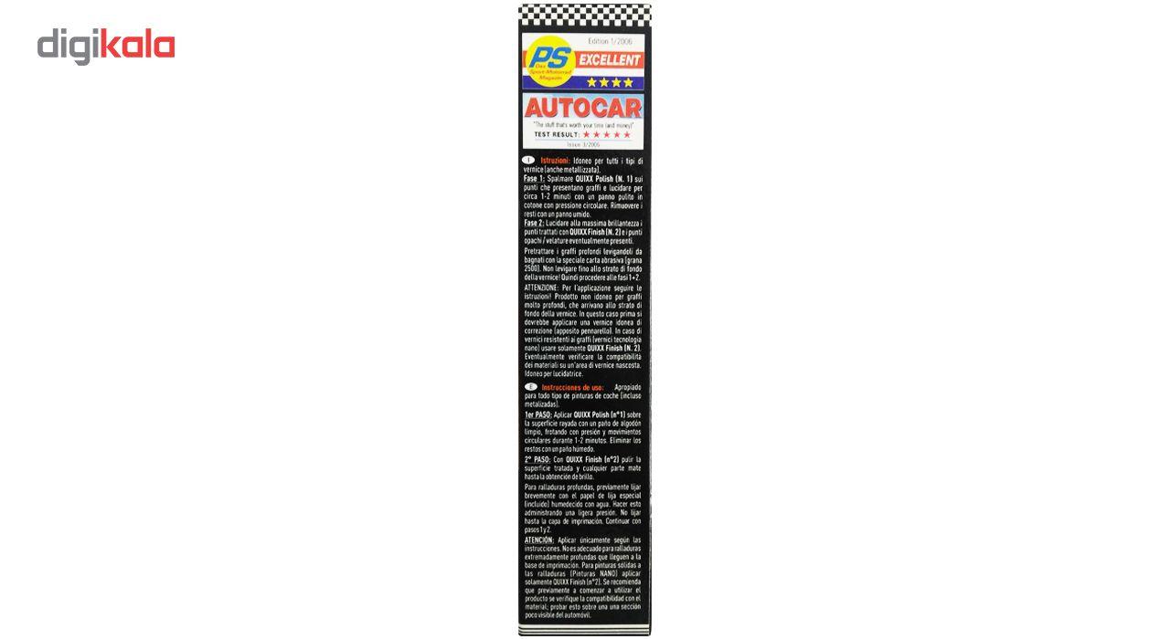 کیت کامل از بین برنده خط و خش بدنه خودرو کوئیکس دوپلی کالر مدل Paint Scratch Remover main 1 8