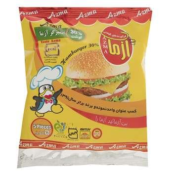 همبرگر 30% آزما مقدار 500 گرم