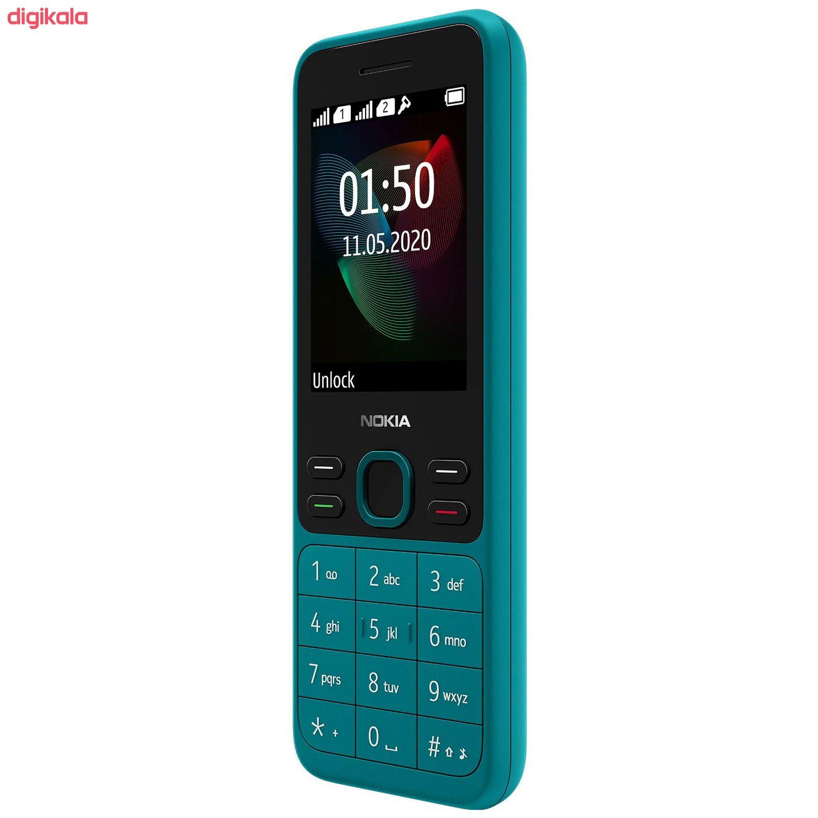 گوشی موبایل نوکیا مدل 150 - 2020 TA 1235 DS دو سیم کارت main 1 3