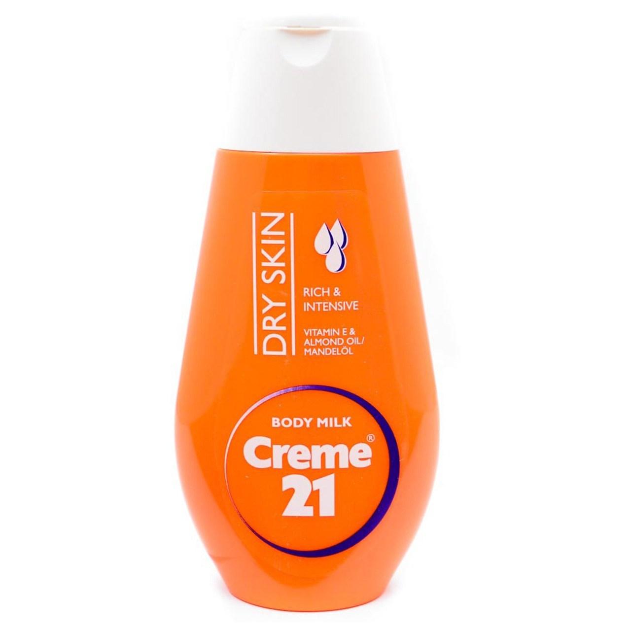 لوسیون بدن کرم 21 مناسب پوست خشک حجم 250 میلی لیتر