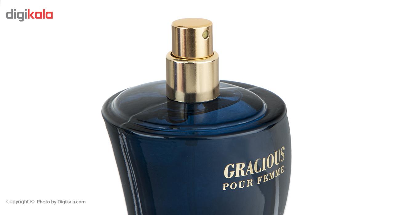 ادو پرفیوم زنانه لاموس مدل Gracious حجم 100 میلی لیتر