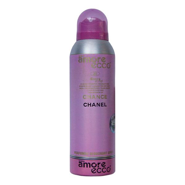 اسپری زنانه سورا آمور مدل Chanel Chance حجم 200 میلی لیتر