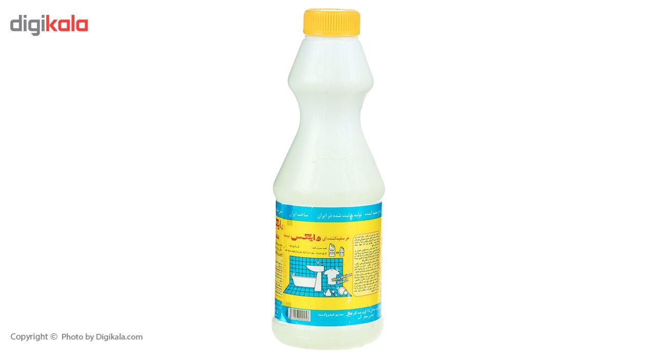 مایع سفید کننده معطر وایتکس مدل Fresh Wild Flowers مقدار 750 گرم main 1 2