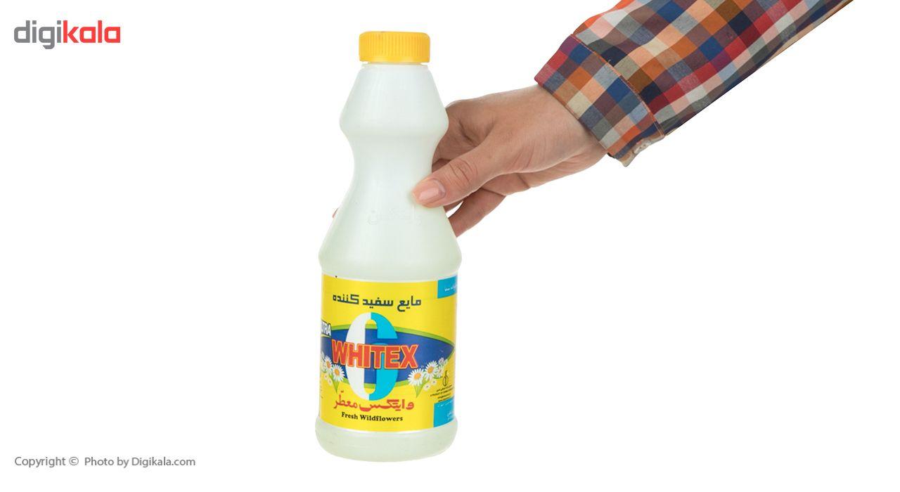 مایع سفید کننده معطر وایتکس مدل Fresh Wild Flowers مقدار 750 گرم main 1 3