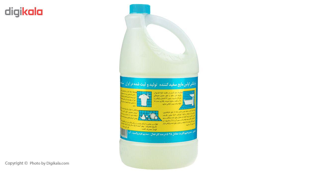 مایع سفید کننده وایتکس مقدار 4000 گرم main 1 1