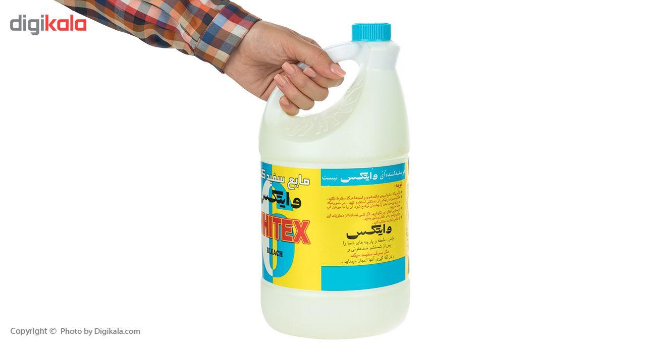 مایع سفید کننده وایتکس مقدار 4000 گرم main 1 2