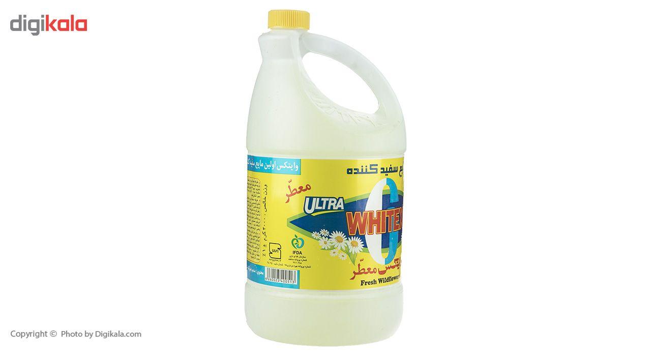 مایع سفید کننده معطر وایتکس مدل Fresh Wild Flowers مقدار 4000 گرم main 1 2