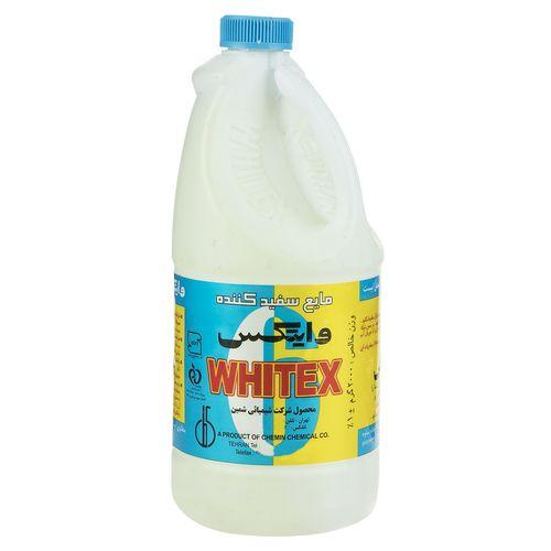 مایع سفید کننده وایتکس مقدار 2000 گرم