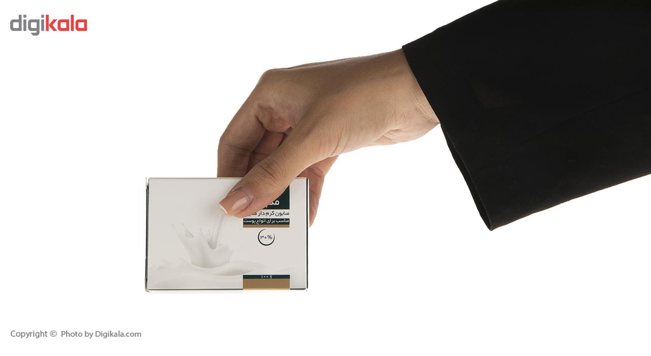 صابون کرمی مدیلن مدل Medisoft 30% مقدار 100 گرم main 1 3