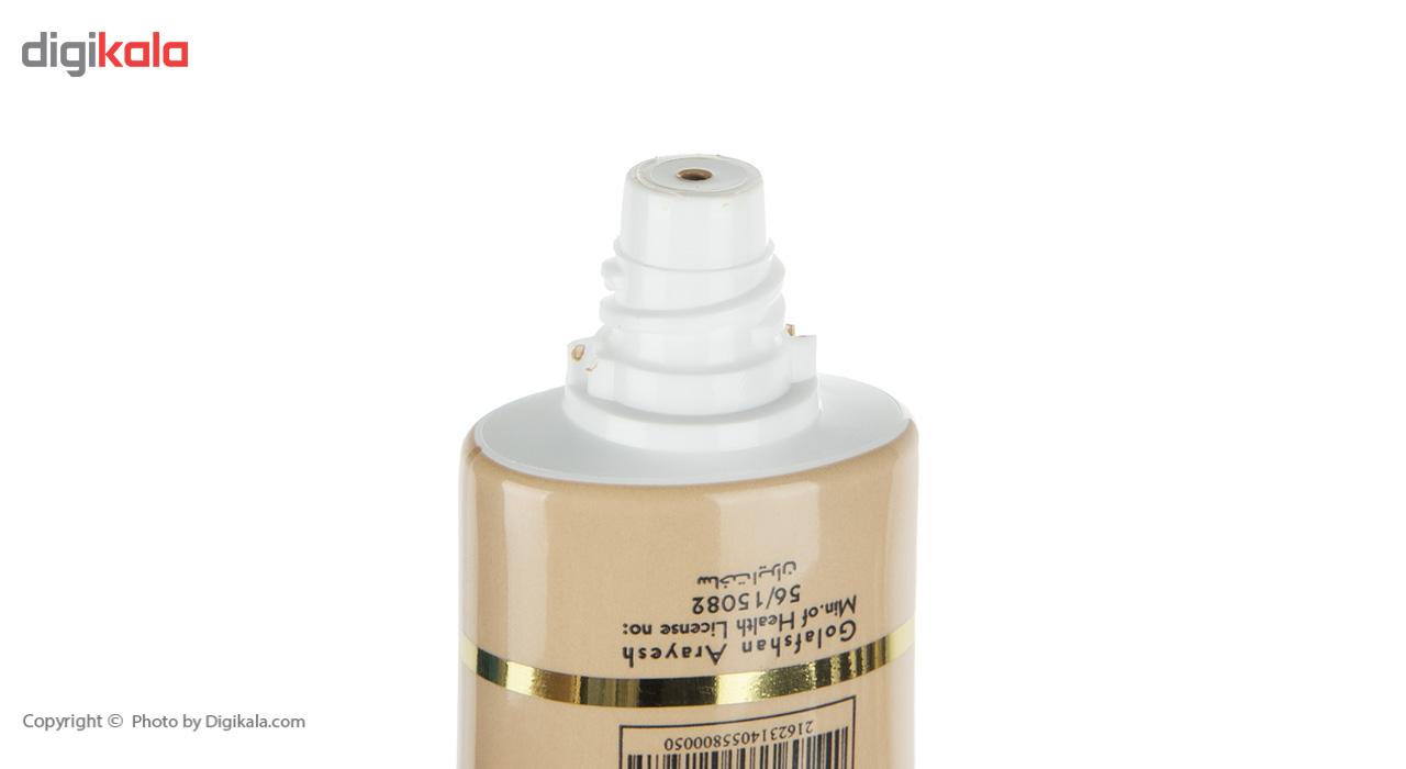 کرم ضد آفتاب مدیسان سری All Skin مدل Light Beige حجم 30 میلی لیتر