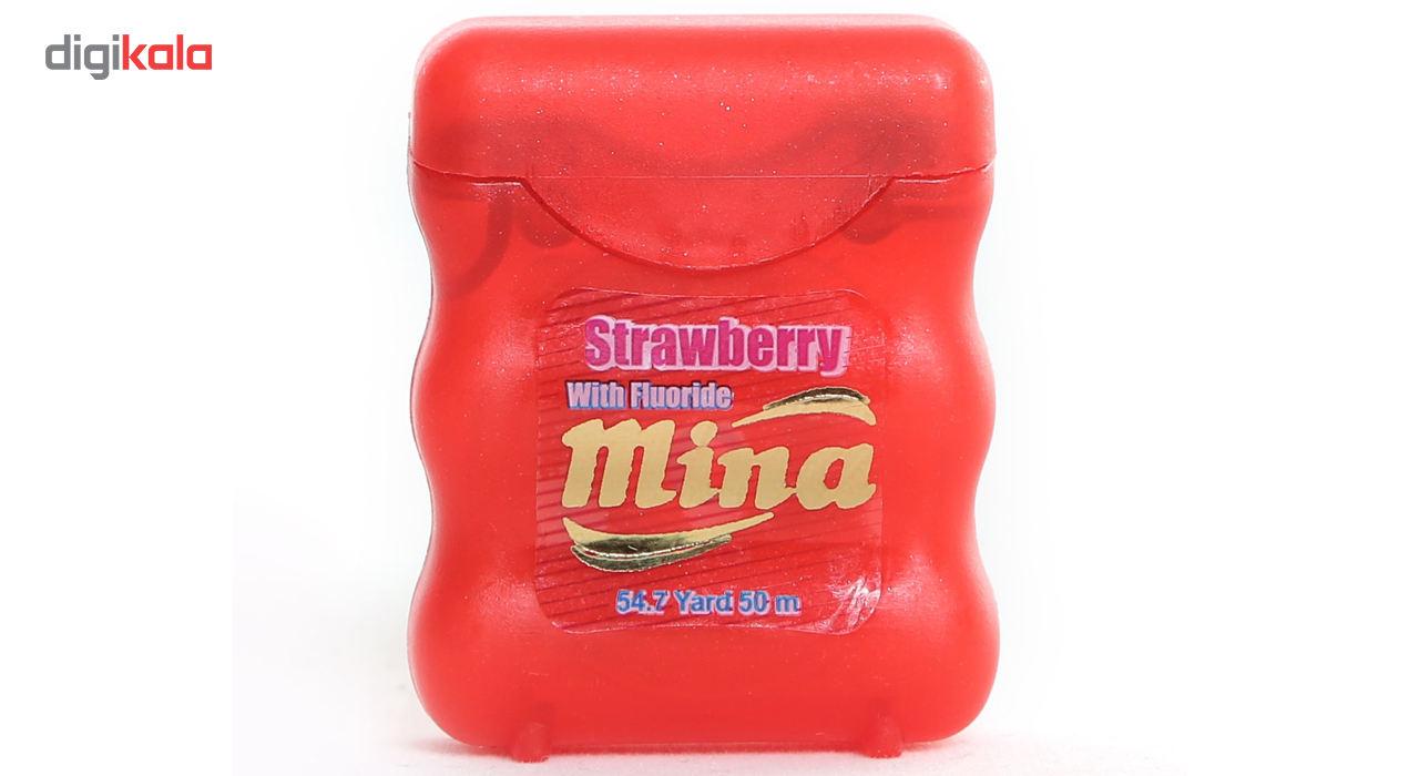 نخ دندان مینا مدل Strawberry Narrow main 1 1